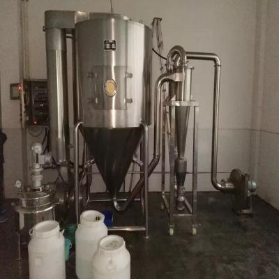 喷雾干燥机--常州求精干燥工程